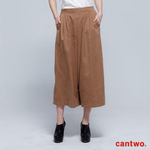 cantwo水蜜桃絨寬褲^(共二色^)