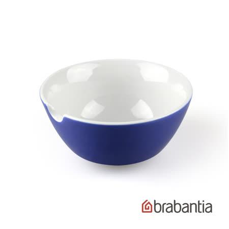【Brabantia】醬料碗(9.5cm/薰衣草)