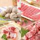 《台糖肉品》小家庭 湯品肉骨褒湯特選組(4件組)