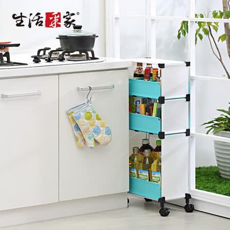 【生活采家】玩色主義廚衛20.5cm三層細縫小物滑輪收納櫃#63154