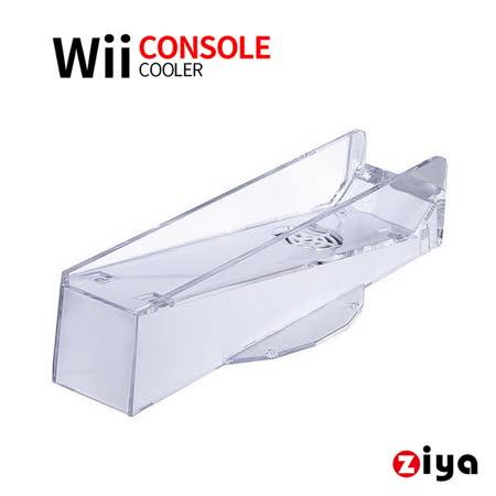 [ZIYA] Wii 散熱基座/風扇底座 (科技藍光款)