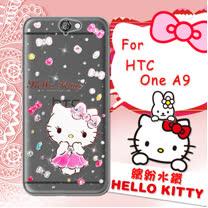 三麗鷗SANRIO正版授權 Hello Kitty HTC One A9 水鑽系列透明軟式手機殼(蓬裙凱蒂)