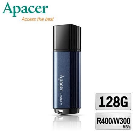 Apacer宇瞻 AH553 128GB『巔峰王者』400MB/s極速隨身碟 USB3.0