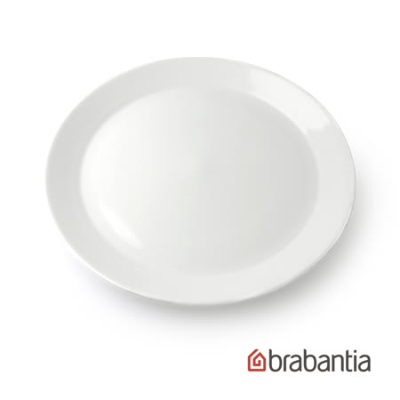 【Brabantia】象牙白瓷盤27cm