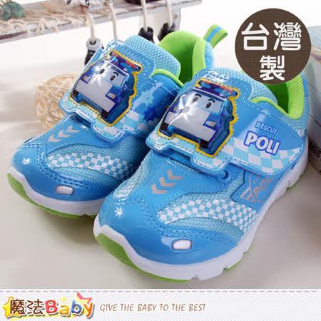 魔法Baby~台灣製POLI授權正版兒童閃燈鞋 sa51316