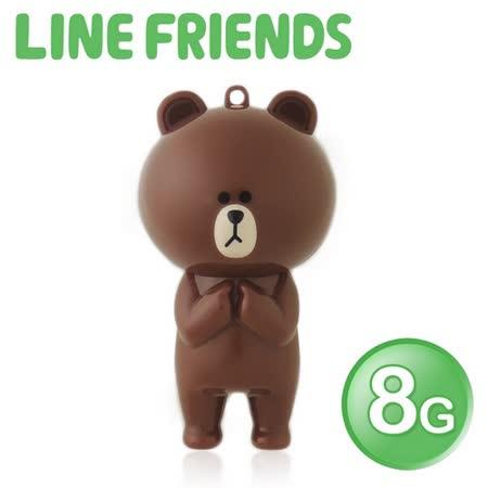 LINE FRIENDS 8GB 立體造型隨身碟-熊大 (WH-LN223B)