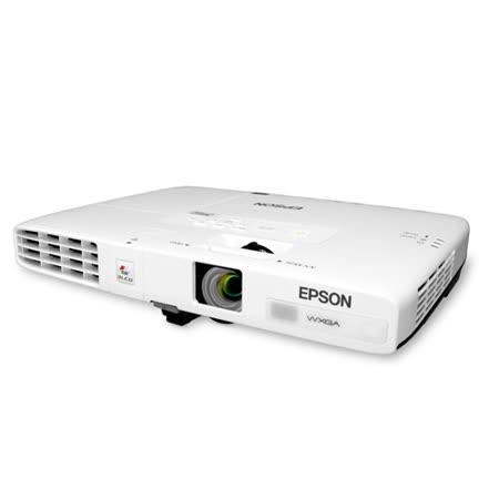 EPSON EB-1771W WXGA輕薄美機