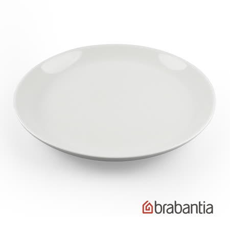 【Brabantia】象牙白早餐盤22cm