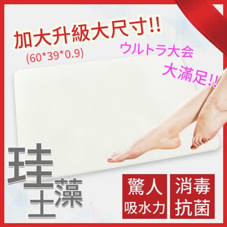 外銷日本珪藻土地墊-單入組(60*39*0.9cm)