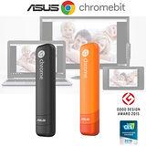 ASUS Chromebit CS10-迷你電腦HDMI電視棒