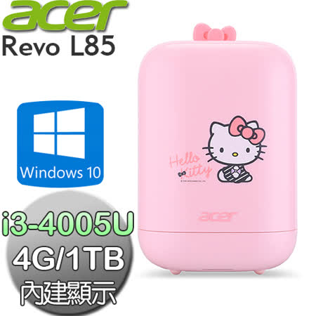 acer宏碁 Aspire Revo L85【雙核】i3-4005U 雙核心 Win10迷你電腦粉紅色Hello Kitty限量版(RL85 i3-4005U)