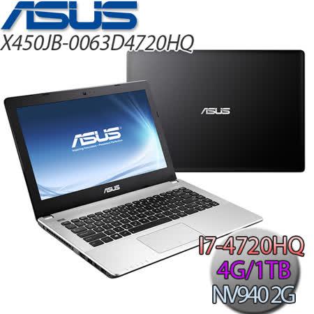 ASUS X450JB-0063D4720HQ 14吋 獨顯效能筆電 (I7-4720HQ/4G/1TB/NV 940 2G/DVD/W10)
