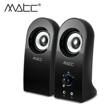 【MATC】MA-2204  USB  2.0聲道多媒體音箱