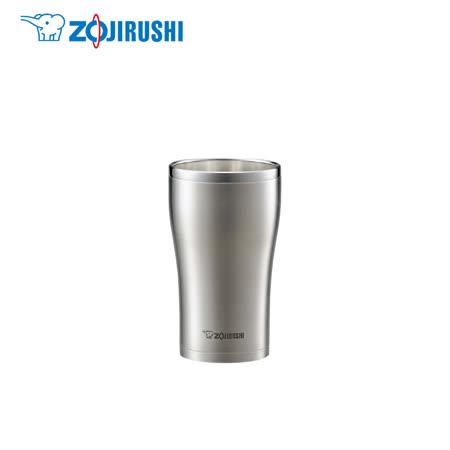 象印*0.45L*不銹鋼真空保温杯(SX-DA45)
