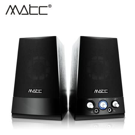 【MATC】MA-2210 2.0聲道多媒體喇叭 魔音天使