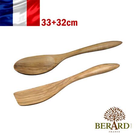 法國【Berard】畢昂原木食具『羅馬尼亞系列』橄欖木圓握柄平炒鏟32cm+橄欖木圓握柄圓調理湯勺33cm