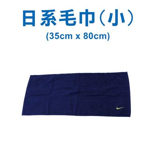 NIKE 日系盒裝毛巾 -慢跑 路跑 運動 浴巾 游泳 藍芥末綠 F