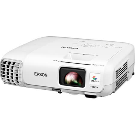 EPSON EB-965H 3500 ANSI 無線網路投影機
