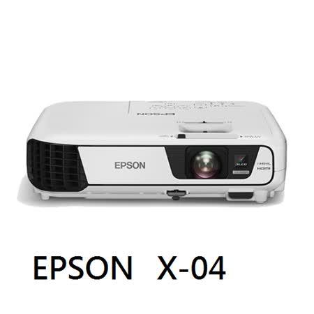 EPSON EB-X04 投影機 公司貨3年保固