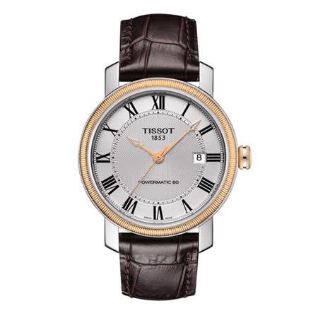 天梭 TISSOT Powermatic 80 經典紳士機械腕錶 T0974072603300