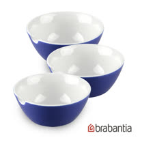 【Brabantia】薰衣草醬料碗9.5cm(三入)