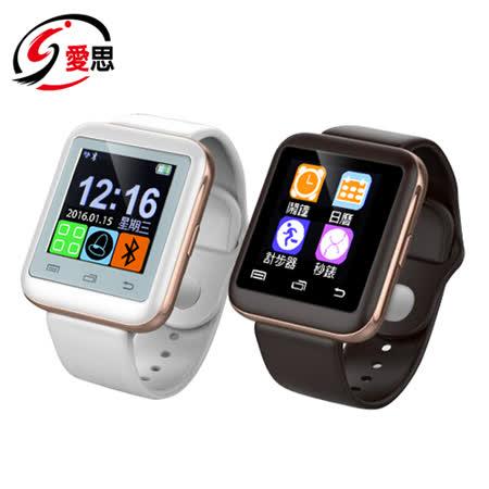 IS愛思 SW-09藍牙智慧手錶 聯發科晶片