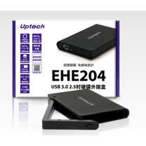 登昌恆 Uptech EHE204 USB3.0 2.5吋硬碟外接盒