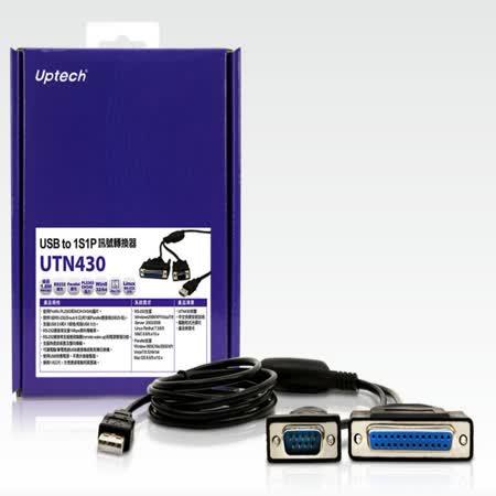登昌恆 Uptech UTN404 USB to RS-232訊號轉換器(4-Port)