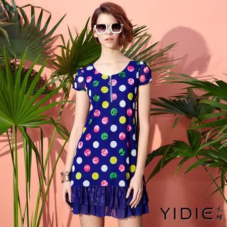 【YIDIE 衣蝶】鑽飾拉鍊開襟式荷葉傘擺洋裝