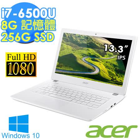 Acer宏碁 V3 13.3吋《1.6KG_高規格》i7-6500U 256GSSD FHD Win10輕薄筆電(白)(V3-372-78V8)