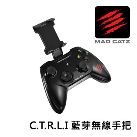 MadCatz 美加獅 C.T.R.L.i iOS系統專用 藍芽無線遊戲手把 搖桿