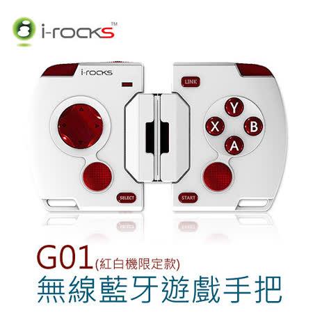 i-rocks G01 (經典紅白機) IRG01B 無線藍芽遊戲搖桿 手把