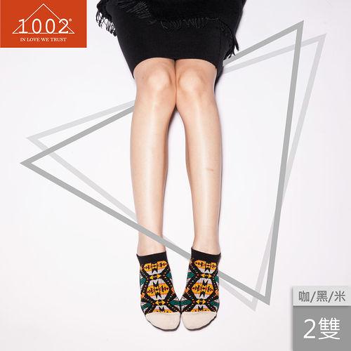 ~1002~精梳棉~幾何提花短襪 ^(2雙組^)