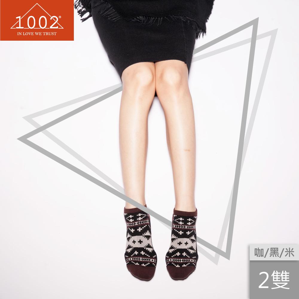 ~1002~精梳棉~十字提花短襪 ^(2雙組^)