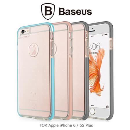 BASEUS 倍思 Apple iPhone 6s Plus / iPhone 6 Plus 5.5吋 衛士保護殼