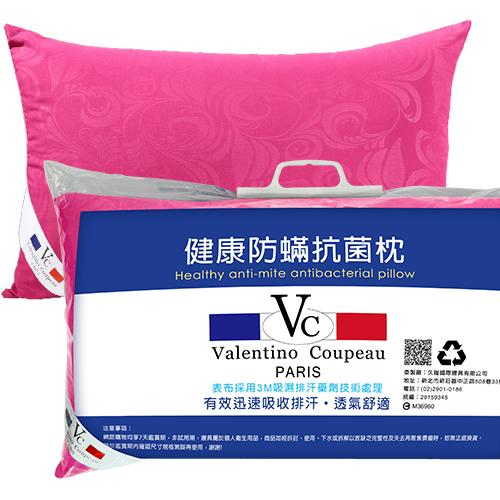 范倫鐵諾~星夜之夢~紫紅~3M吸濕排汗X防蹣抗菌羽絲絨枕2入