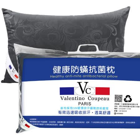 范倫鐵諾【星夜之夢-灰】3M吸濕排汗X防蹣抗菌羽絲絨枕2入
