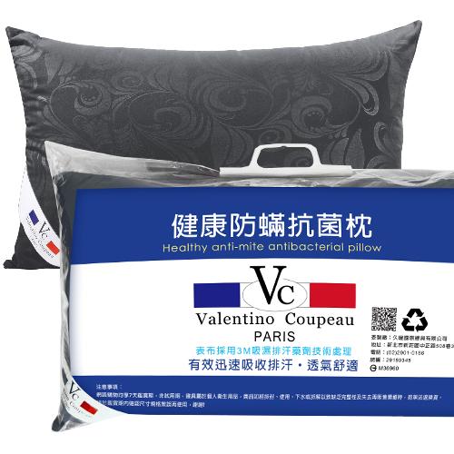 范倫鐵諾~星夜之夢~灰~3M吸濕排汗X防蹣抗菌羽絲絨枕2入