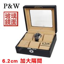 【P&W名錶收藏盒】【玻璃鏡面】 碳纖維紋 木質手工精品 【6只裝】錶盒