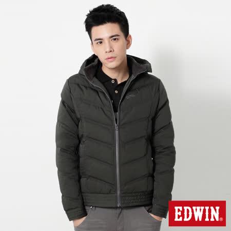 EDWIN 網路限定 可拆帽羽絨外套-男-暗灰色