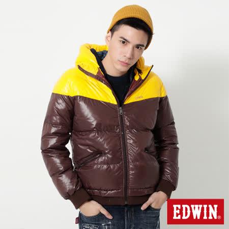 EDWIN 網路限定 可拆帽雙色拼接羽絨外套-男-黃色