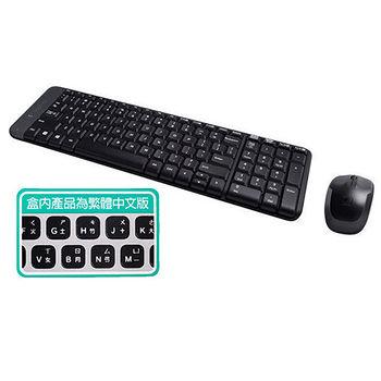 羅技無線鍵盤滑鼠組合MK220