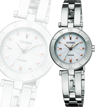 CITIZEN WICCA 光動能太陽美姬腕錶-銀 EP5840-52A
