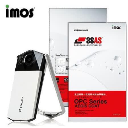iMOS CASIO EX-TR70 3SAS 螢幕保護貼