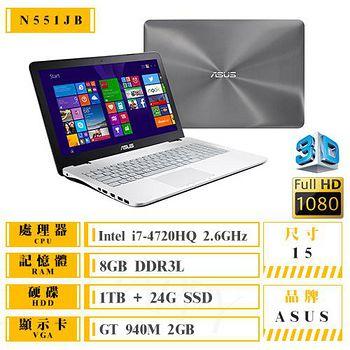 ASUS ASUS N551JB-0072A4720HQ 15.6吋 i7-4720HQ GT940 2G獨顯 送8G記憶體(自行安裝)+Intel Targus 後背包
