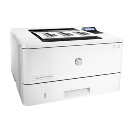 HP LaserJet Pro M402dn M402黑白雷射印表機(C5F94A)