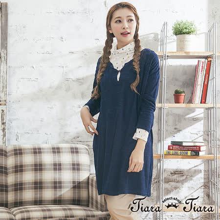 【Tiara Tiara】GO獨有 淘氣開襟單扣純棉長袖洋裝(深藍/藍)