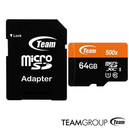Team 十銓 64GB 80MB/s microSDXC TF UHS-I U1 c10 記憶卡