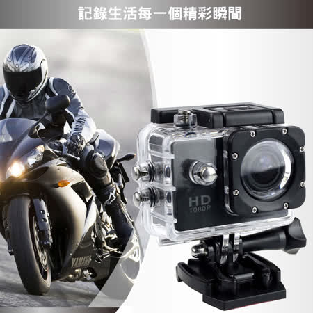 【Jimmy】SJ4K 1080p極限運動防水型汽機車兩用行車紀錄器