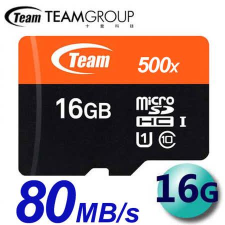 Team 十銓 16GB 80MB/s microSDHC TF UHS-I U1 c10 記憶卡